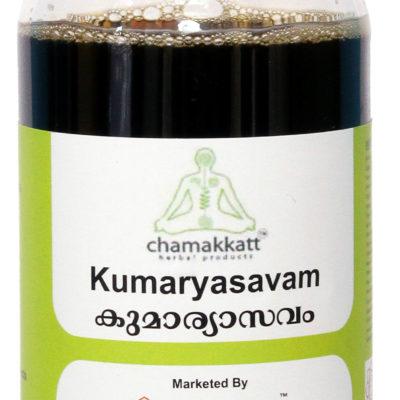 Kumaryasava